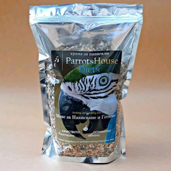 Parrots House Diet- Микс за накисване и готвене -НАСИПНО 1 кг. Храни и лакомства Храни за големи папагали Семена за покълване и варива Храни за малки и средни папагали Семена за покълване и варива Всички продукти