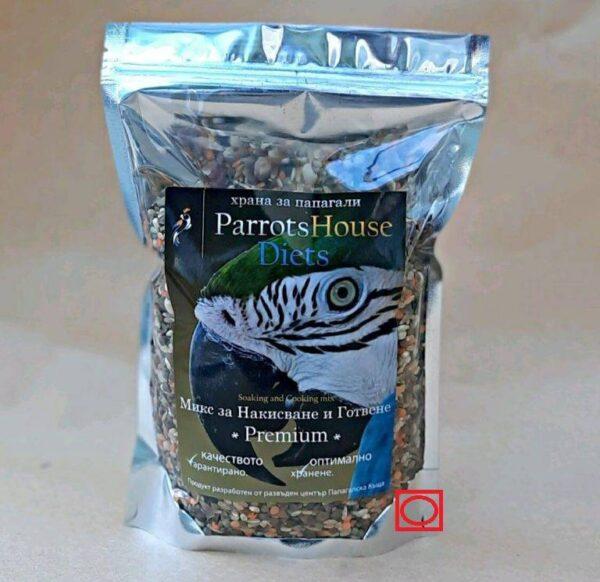 Parrots House Diet- PREMIUM -За накисване и готвене -НАСИПНО 1 кг. Храни и лакомства Храни за големи папагали Семена за покълване и варива Храни за малки и средни папагали Семена за покълване и варива Насипни храни Насипни Храни за големи папагали Насипни Храни за малки папагали Всички продукти