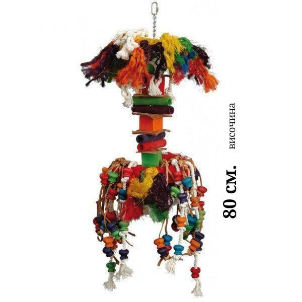 Играчка за големи папагали -VR34 -Ара, Какаду, Жако – 80 см. Всички Играчки Играчки Играчки - Големи видове папагали Всички продукти